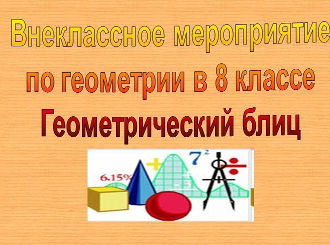 Бекасова